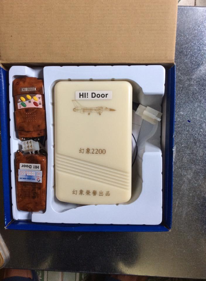 bộ điều khiển cửa cuốn Sanyuan 2200